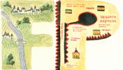 Initiales François Place composées des cartes de l'atlas d'Orbae